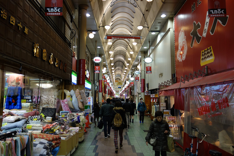 Japan-Osaka-Shinsaibashi-Den Den Town - At first it was busy, for about 50 metres....