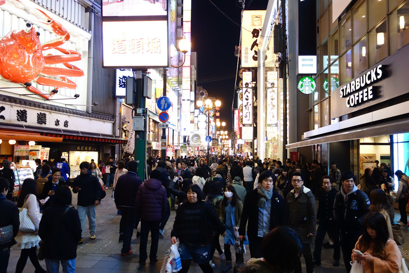 Japan-Osaka-Shinsaibashi-Den Den Town - Dotonbori eating street, no chance for a party of 1 to eat here on Saturday.