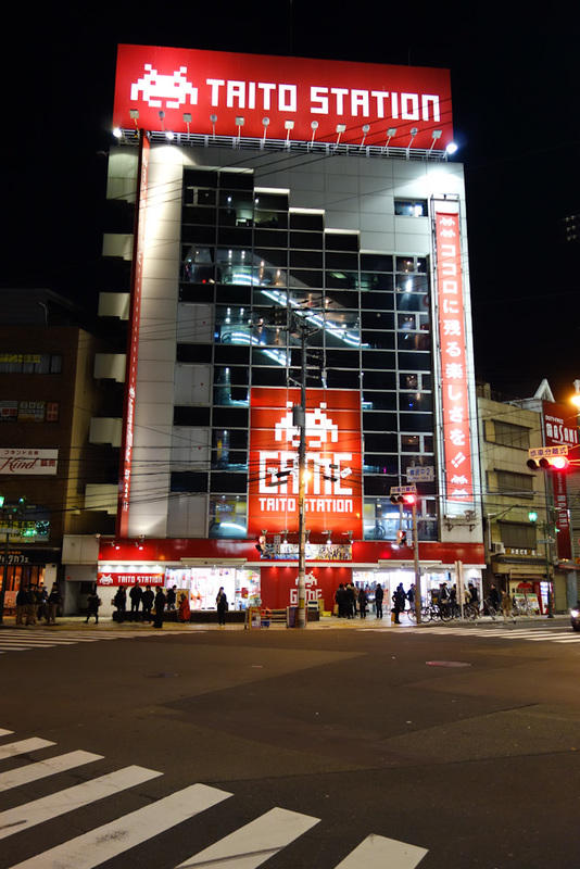 Japan-Osaka-Shinsaibashi-Den Den Town - Last spot to visit this evening, giant video game centre. Now to pass out immediately from exhaustion.