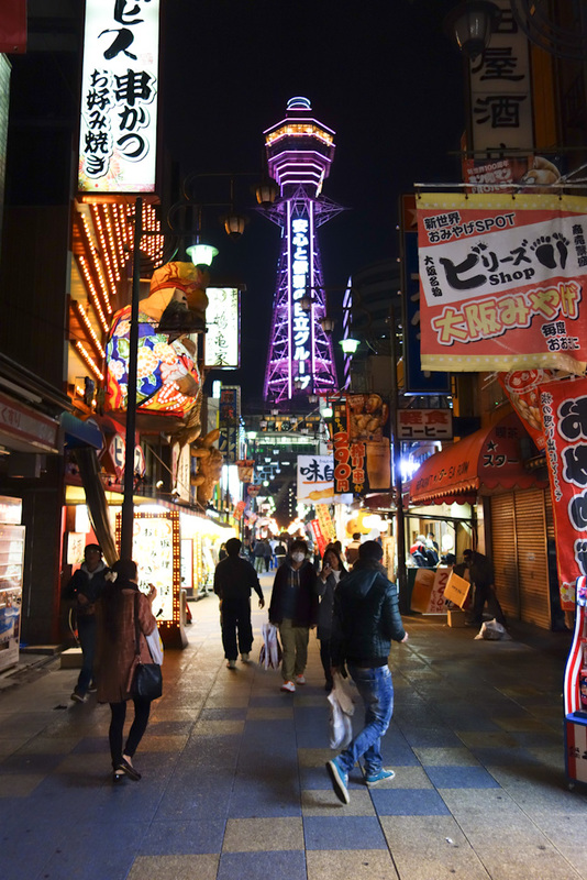 Japan-Osaka-Shinsekai - This is the tower, its the main attraction here. All the food is deep fried stuff on sticks. The tower is fairly new, the original was built straight