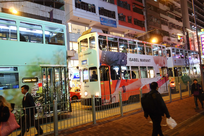 Hong Kong-Causeway Bay-Tram - These are double decker trams, which might occasionally tip over on downhill bends.