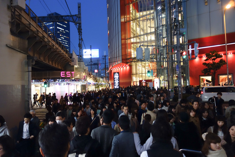 Japan-Osaka-Station - There are lots of people getting into Osaka station from all angles. It is called Station City, the city is very much ruled by rail.