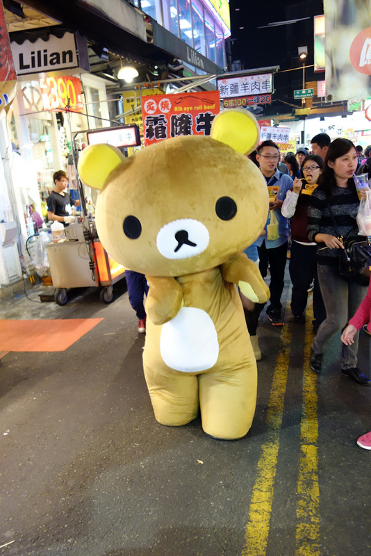 Taiwan-Taichung-Night Market-Fengjia - Or, as always seems to happen to me, get attacked by the pedobear.