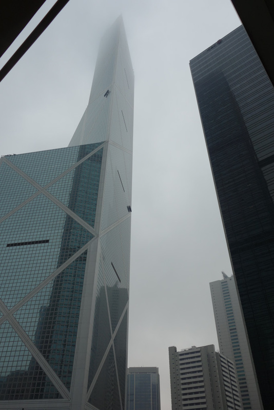 Hong Kong-The Peak-Fog - The top of the HSBC building dissappearing into the clouds.