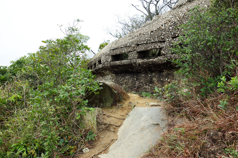 Hong Kong-Hiking-Tin Ha Shan - Which brings you to this pillbox. If I was an invading Japanese soldier I would be in trouble right about now.