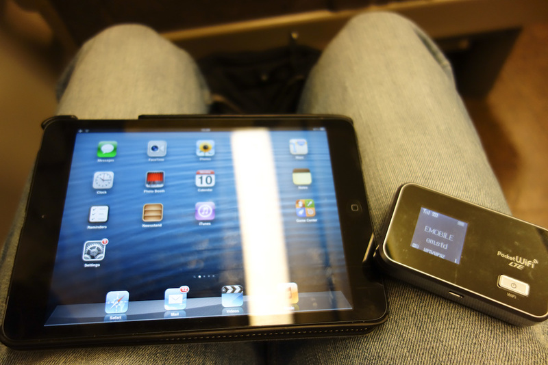 Hong Kong-Japan-Airport-Train-Kyoto - My ipad and the tiny device bringing me the internet as I type this on the train.