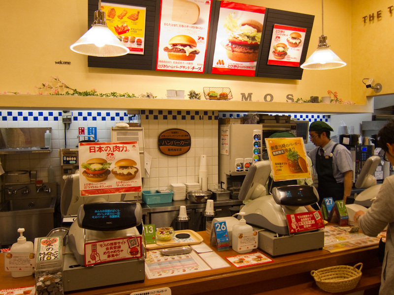 Japan-Tokyo-Ginza-Akihabara - There are a few famous big Japanese burger chains, Lotteria, Freshness burger, and tonight I have decided to go to Mos Burger. They have an english me