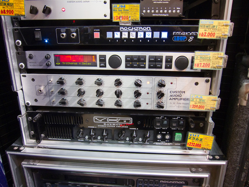 Japan-Tokyo-Imperial Palace-Harajuku-Yoyogi Park - Oh my god, the famed CAE 3+, the worlds most desirable guitar preamp.
