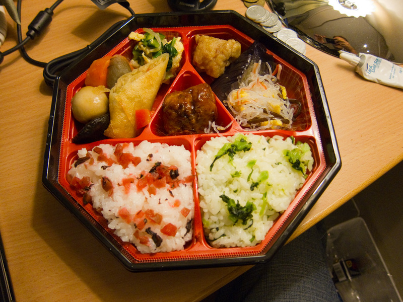 Japan-Tokyo-Food-Bento - Last night in Japan