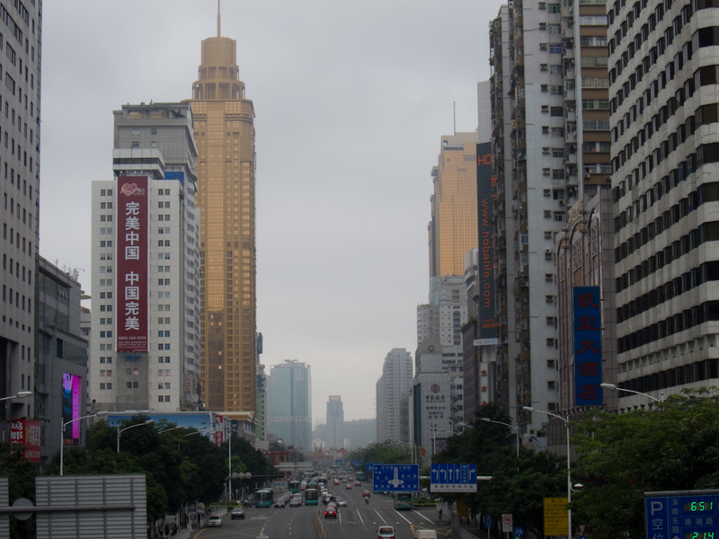 China-Shenzhen-Architecture - Some of the gold colored buildings I mentioned above.
