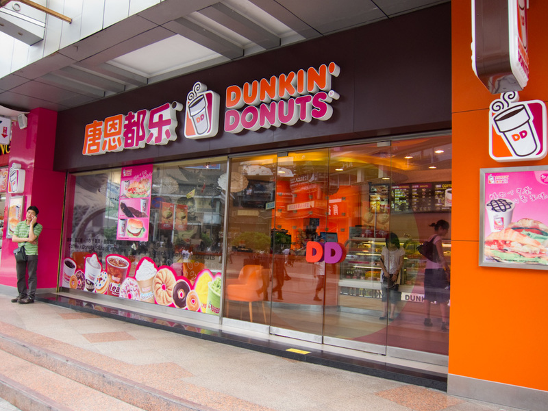 China-Shenzhen-Architecture - Dunkin donuts! They dont have that in Hong Kong or Japan to my knowledge. It was full of bike cops (not really).