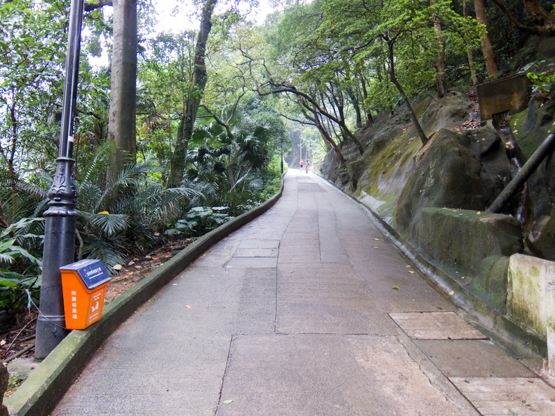 Hong Kong-The Peak-Fog-View - The start of the walking path.