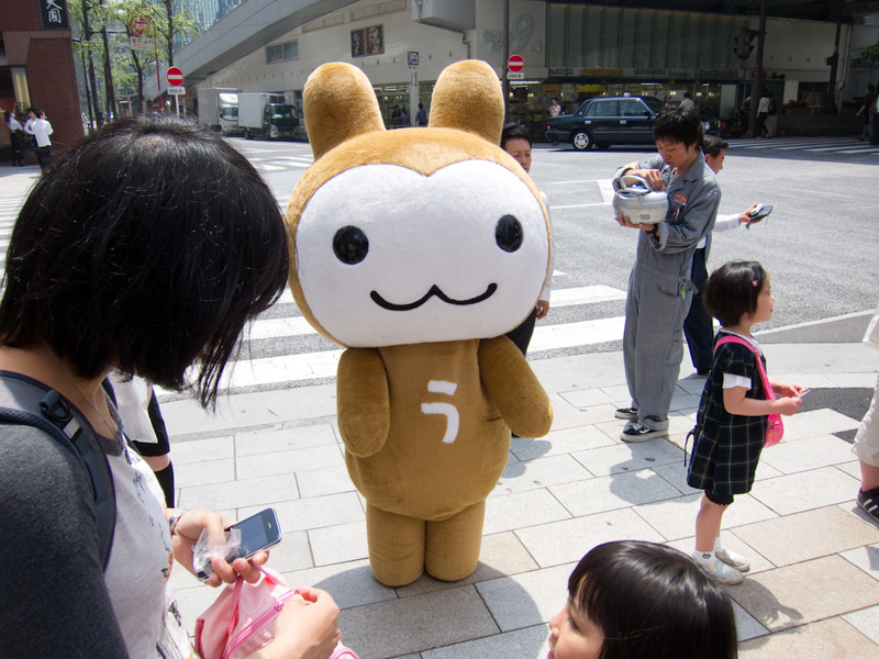 Japan-Tokyo-Ginza-Ikebukuro - This bunny type creature was doing a dance routine to a boom box out the front of the toy store before it opened. I considered doing a video because i