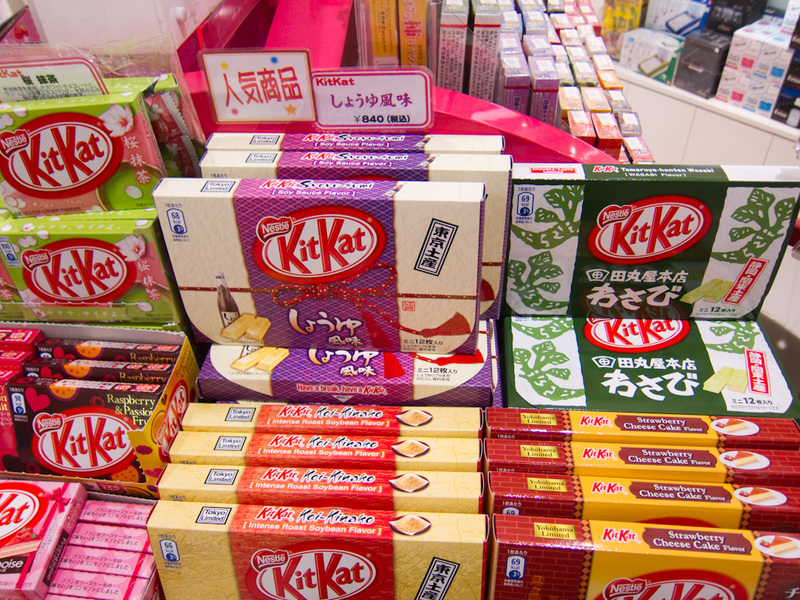 Japan-Tokyo-Ginza-Ikebukuro - Crazy kit kats are real, here you have wasabi, soy sauce, intense roast soybean, among others. I wish they were available as a single bar, I am not ab