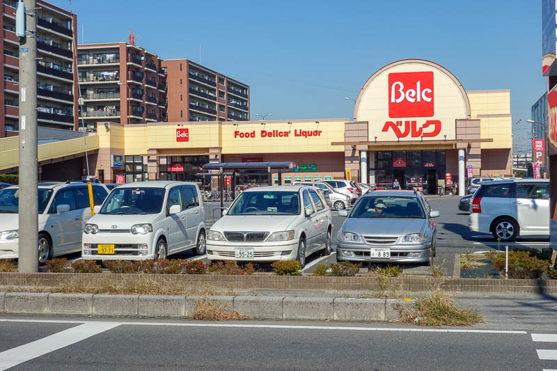 Japan-Tokyo-Mall-Koshigaya-Aeon Lake - This is an actual run down suburban looking supermarket, the kind you might find in the outer suburbs of an Australian city, with some kids hanging ar