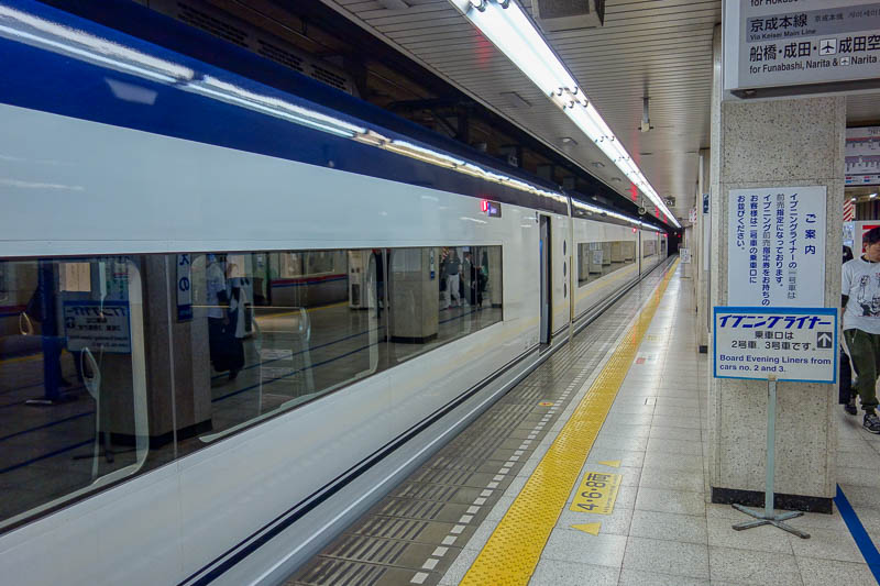 Japan-Narita-Tokyo-Ueno-Train - Mobile mucus dispersion unit