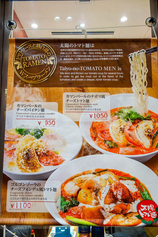 Japan-Tokyo-Shinjuku-Kabukicho-Ramen - I hope they have outlets in Nagoya, I took this photo to remind me to look for it.