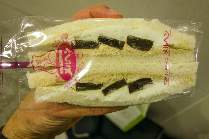 Japan-Tokyo-Nagoya-Shinkansen - At first I could not find a coffee shop selling anything other than dripulator coffee, so I had a coffee cream sandwich with sweetened bean paste inst