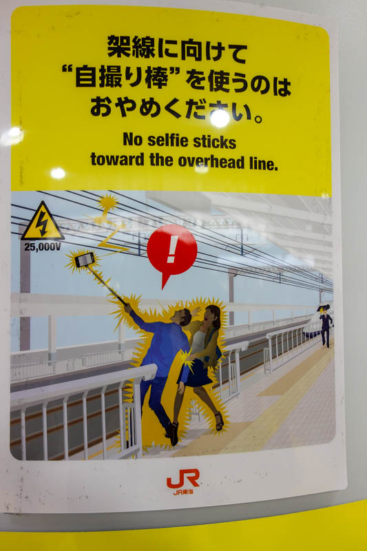 Japan-Tokyo-Nagoya-Shinkansen - Did someone really kill themselves by taking a 200,000 volt selfie?