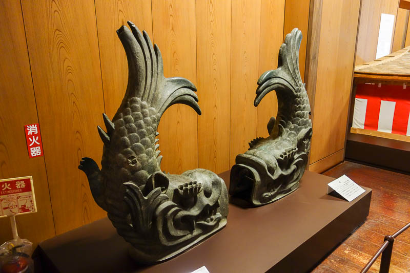 Japan-Nagoya-Castle-Curry-Flowers - These are the famous Osaka fish, now in Nagoya.