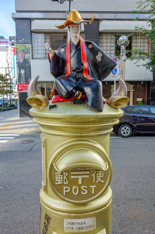 Japan-Nagoya-Castle-Curry-Flowers - And heres a post box. Somehow it doesnt get vandalized.