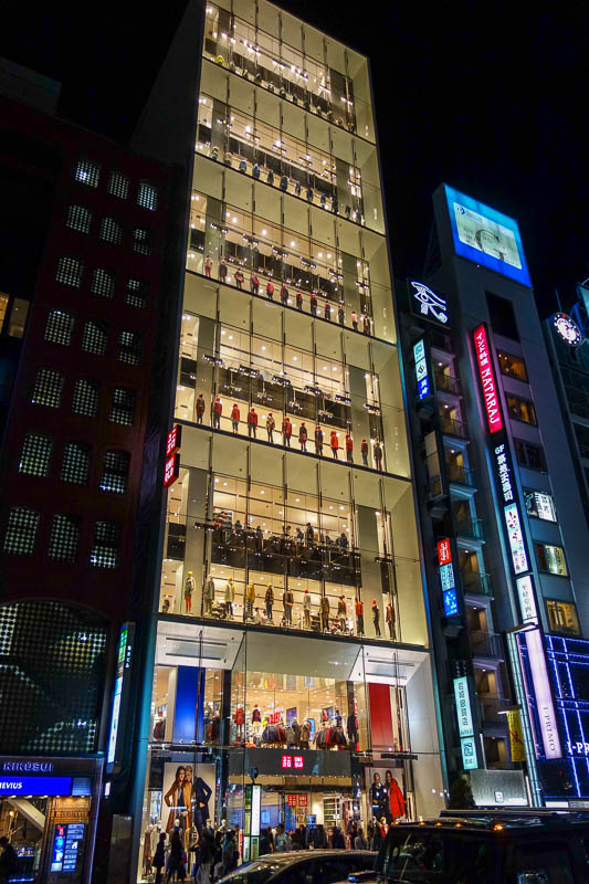 Japan-Tokyo-Ginza-Curry - This is uniqlo. Their stores in Sydney and Melbourne seem huge but are tiny compared to this one. They are famous for having plain boring cheap clothe