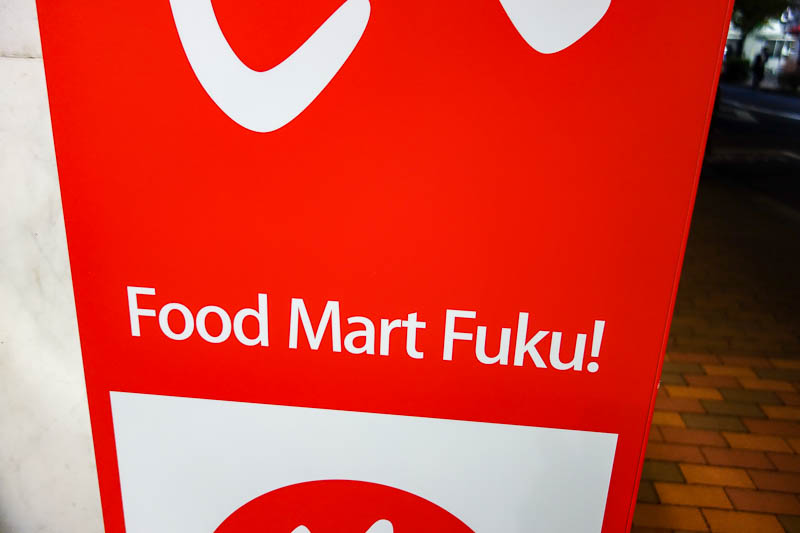Japan-Tokyo-Ginza-Curry - This sign speaks for itself. Go in there and ask them if this is the food mart?
