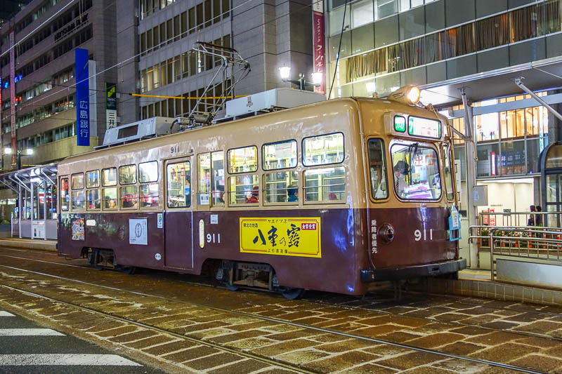 Japan-Hiroshima-Tram-Food-Curry - I found them