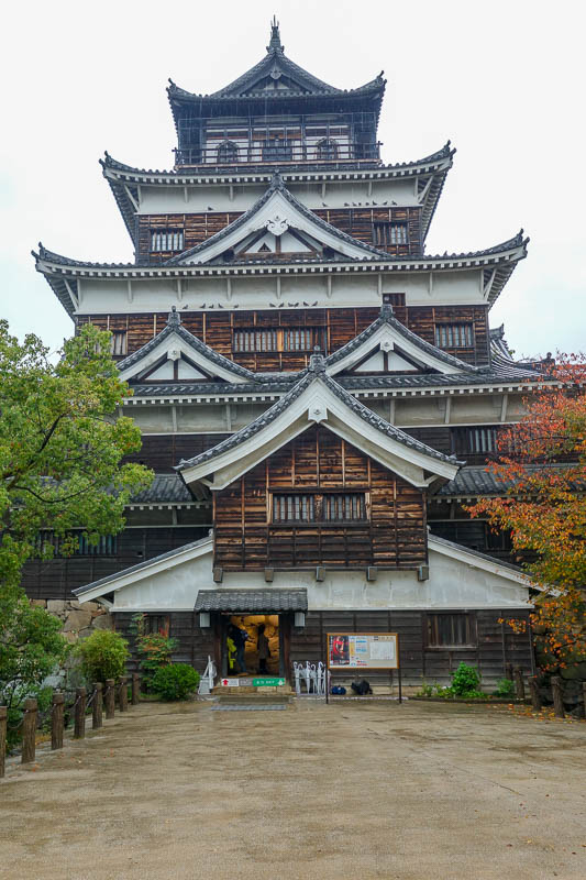 Japan-Hiroshima-Castle-Rain-Memorial - The castle. Parts of it look like its made out of old pallets.