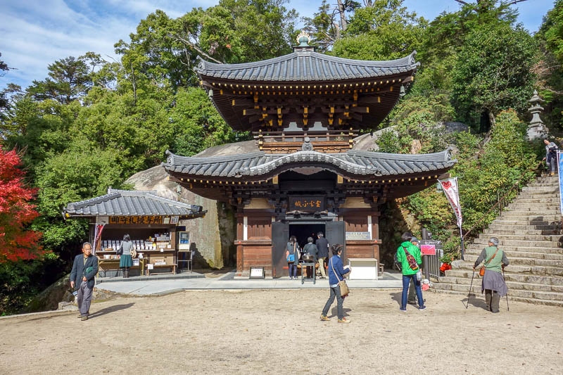 Japan-Hiroshima-Miyajima-Hiking-Mount Misen - With the occasional temple of course.