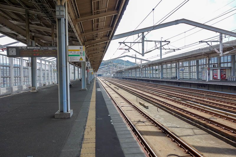 Japan-Hiroshima-Shimonoseki-Shinkansen - I am the only person who got off at Shin-Shimonoseki. No one is anywhere on the platform. So I wandered about and missed my connection to the local tr