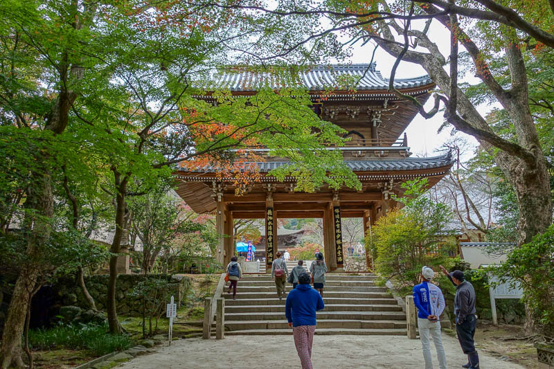 Japan-Shimonoseki-Hiking-Shrine-Hinoyama - Under the sea