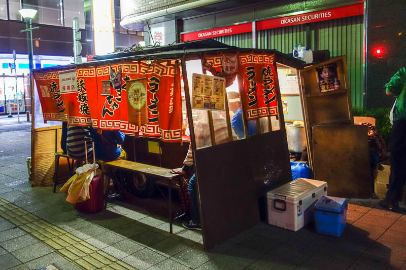 Japan-Fukuoka-Mall-Tenjin-Ramen - Heres a streetside food stall my mother mentioned in the above comments. They are everywhere. Very much like the ones in Korea. The difference is ther