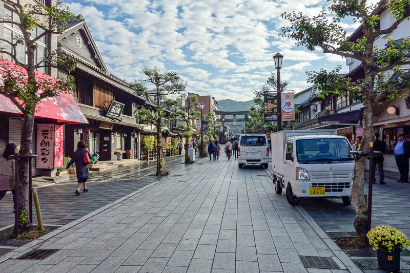Japan-Fukuoka-Hiking-Mount Homan-Dazaifu - I got off the train at the last stop on the tourist spur line and spotted the shopping street. The hiking guide made no mention of this. Awesome weath