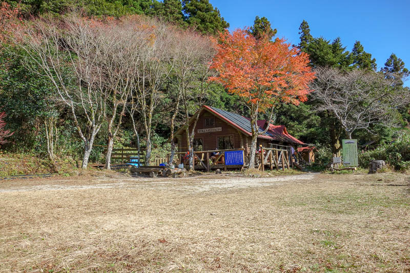 Japan-Fukuoka-Hiking-Mount Homan-Dazaifu - This takes you to a camp ground, which does have public toilets. I stopped here for my pocari sweat. After this I put my camera away, in case I fell f