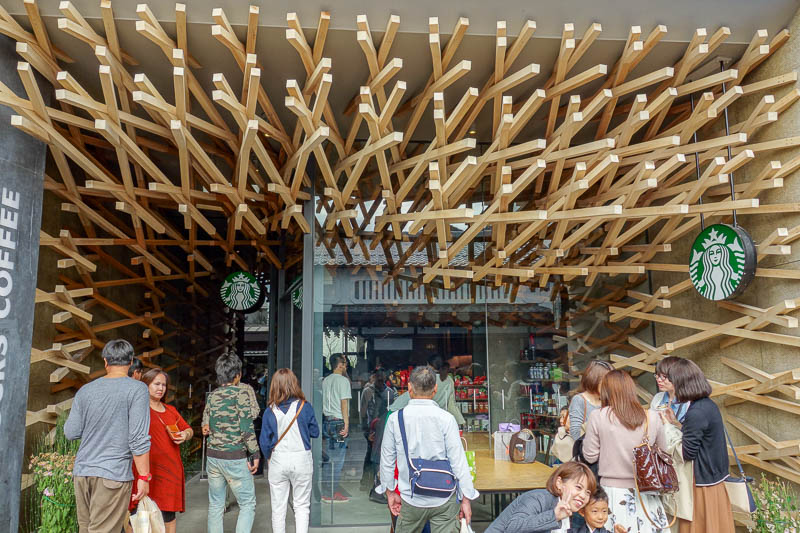 Japan-Fukuoka-Hiking-Mount Homan-Dazaifu - The place is popular enough to not only get a starbucks, but get a specially designed culturally appropriate starbucks.