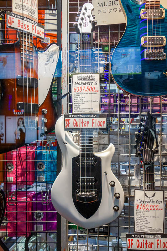 Japan-Tokyo-Ikebukuro-Guitar-Curry - This is the fairly new majesty guitar. Not sure how I feel about it. Looks Japanese despite being American.