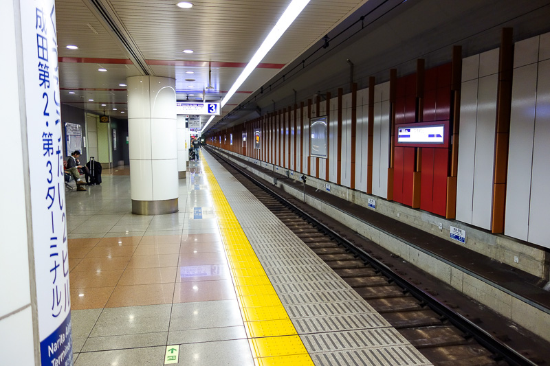 Japan-Tokyo-Narita-Shinjuku - The train did not have many people on it at all. This is a pointless photo of a train platform I am waiting on.