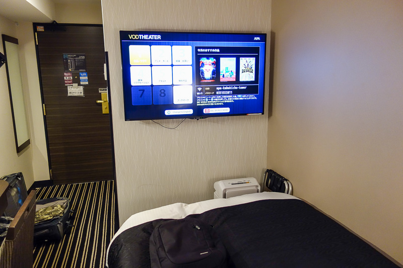 Japan-Tokyo-Narita-Shinjuku - The bed is quite comfortable, TV has BBC news as its token English channel.