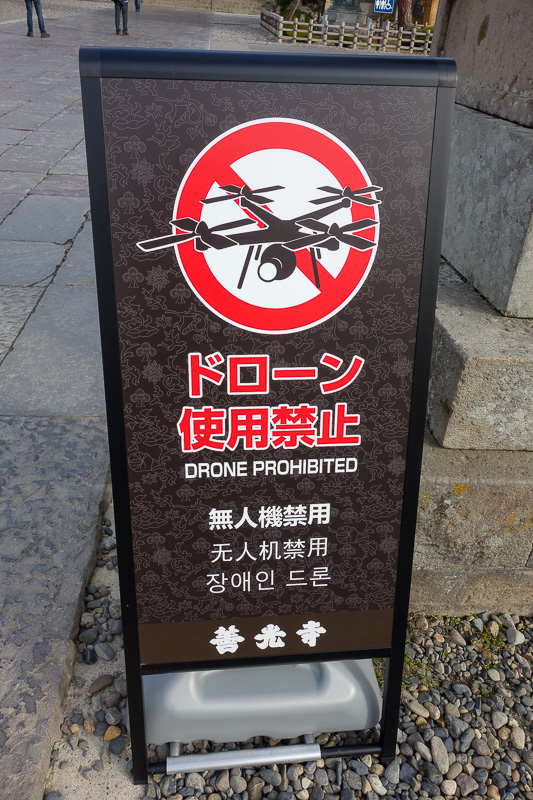 Japan-Nagano-Hiking-Zenkoji - Todays version of bear panic signage is obviously drone panic signage. Sign companies in Japan are worth billions.