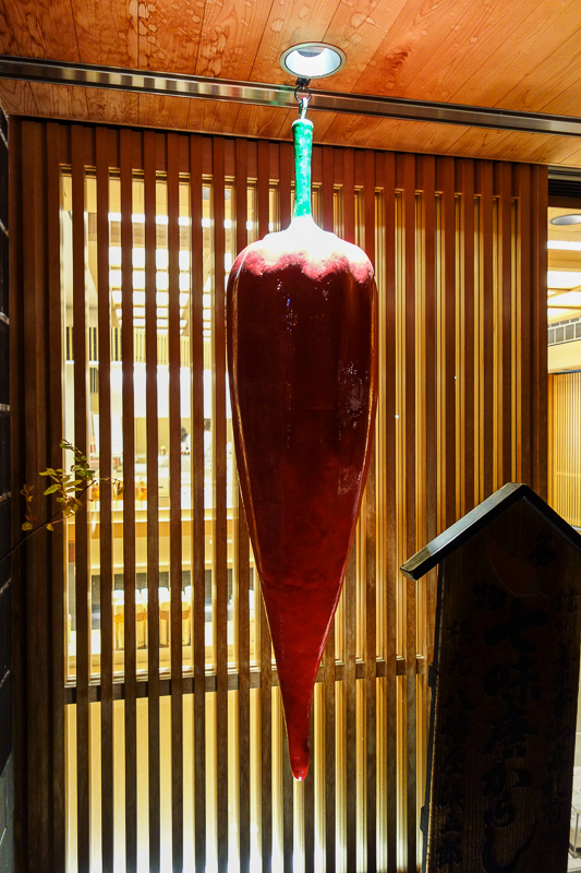 Japan-Nagano-Department Store-Curry - A giant chilli. One of the famous foods of Nagano is that mix of msg and red powder they give you in ramen shops. It never seems to have much chilli i