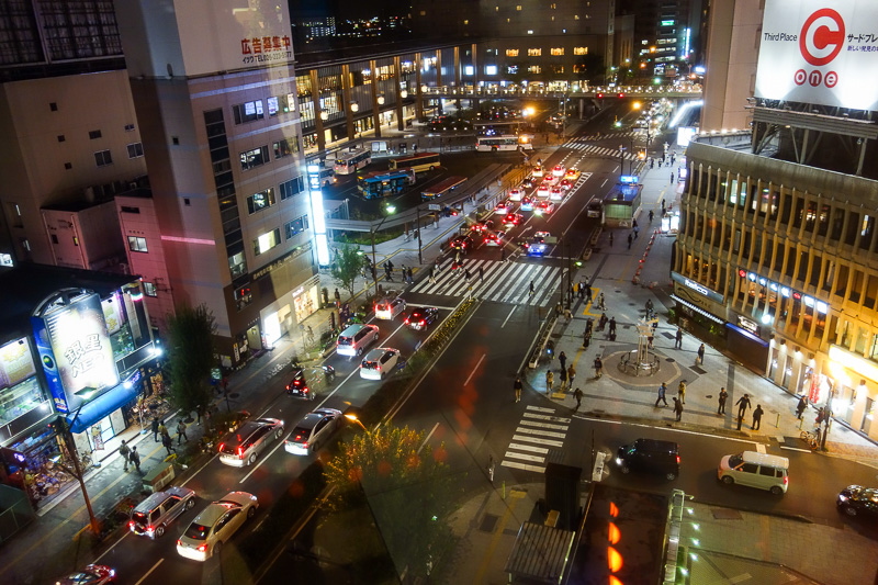 Japan-Nagano-Department Store-Curry - City in decline