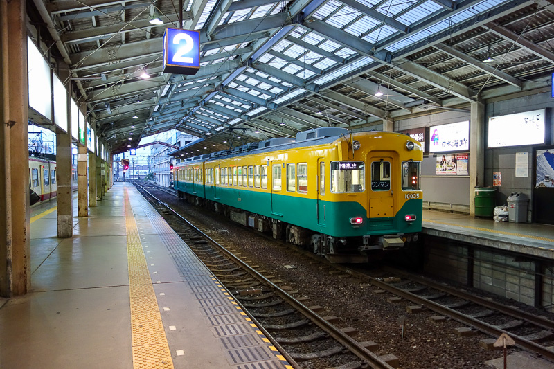 Japan-Tateyama-Kurobe-Alpine-Hiking - My first mode of transport was a rickety old slow train that wound its way up the mountain. Still it stopped at every tiny station with no one at it.