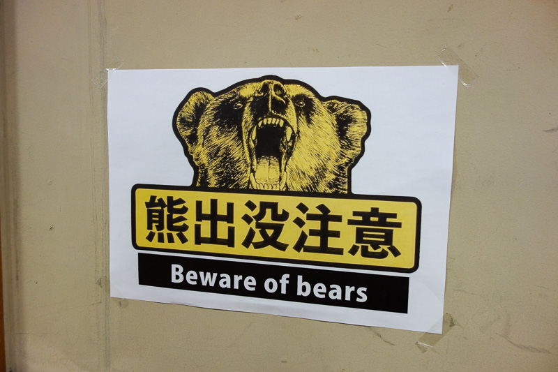 Japan-Tateyama-Kurobe-Alpine-Hiking - Perhaps today is the day to be eaten by a bear!