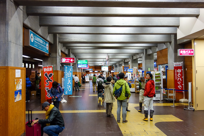Japan-Tateyama-Kurobe-Alpine-Hiking - The bus station at the top lets out into a mini shopping mall.