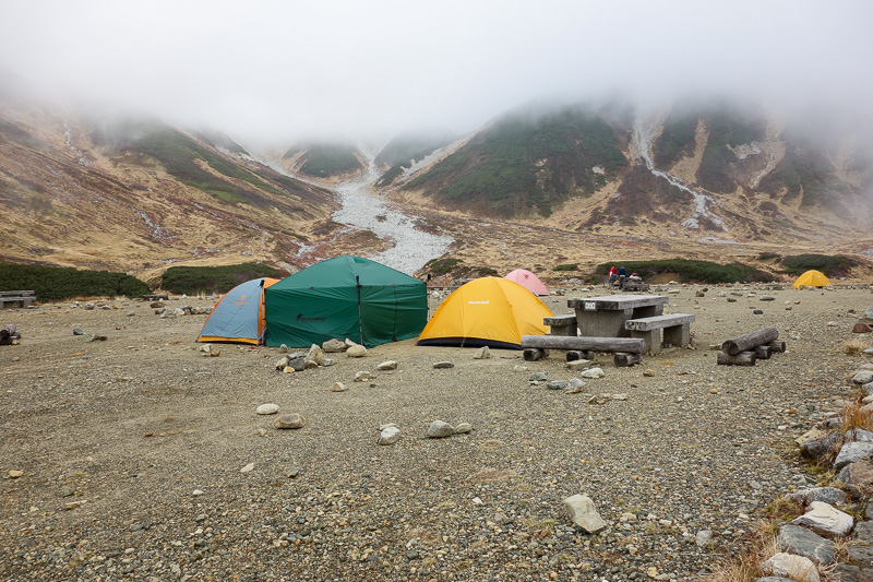 Japan-Tateyama-Kurobe-Alpine-Hiking - Instead of staying in lodges in the valley, you can pitch a tent. No thanks. But I thought this was the start of the main path to the summit of Mount