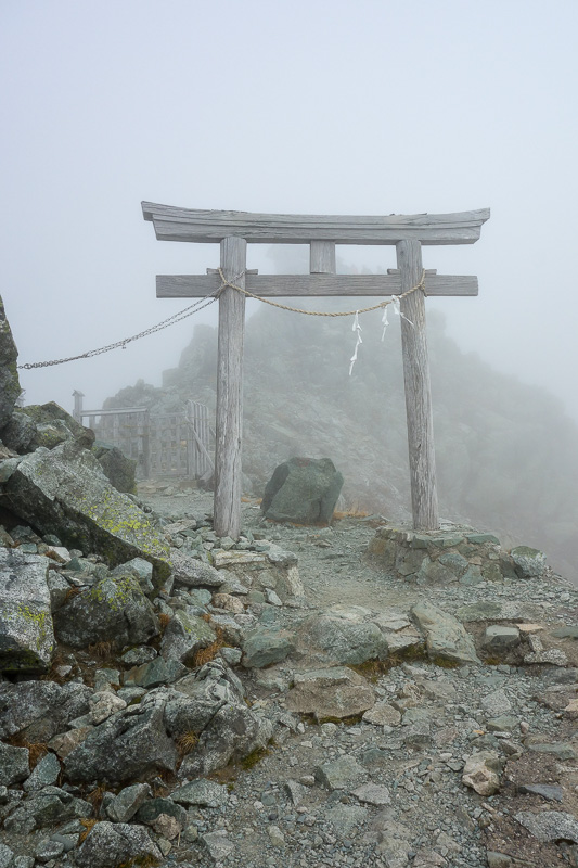 Japan-Tateyama-Kurobe-Alpine-Hiking - And this is what I was looking for, the gateway to the summit shrine. You used to have to pay 500 yen to go to the shrine on the summit, but I guess w