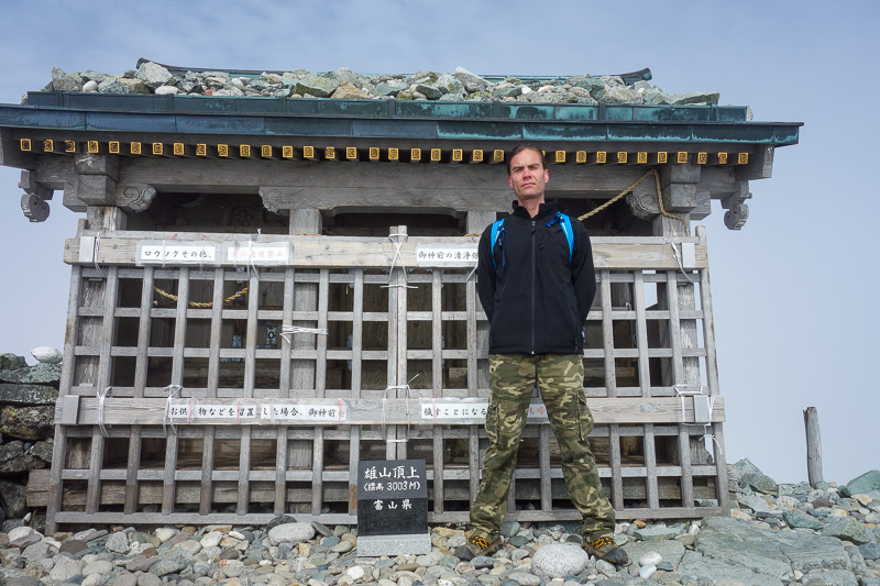 Japan-Tateyama-Kurobe-Alpine-Hiking - Me and the shrine.