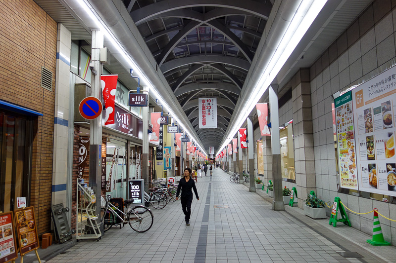 Japan-Toyama-Castle-Ramen - The covered shopping street is no busier at night.