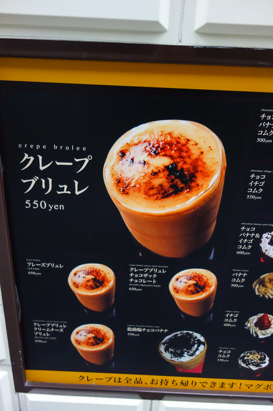 Japan-Toyama-Castle-Ramen - The closed crepe shop. I took a photo of the picture in case I dont find one somewhere else. There is a store in Tokyo that is now doing this which wa